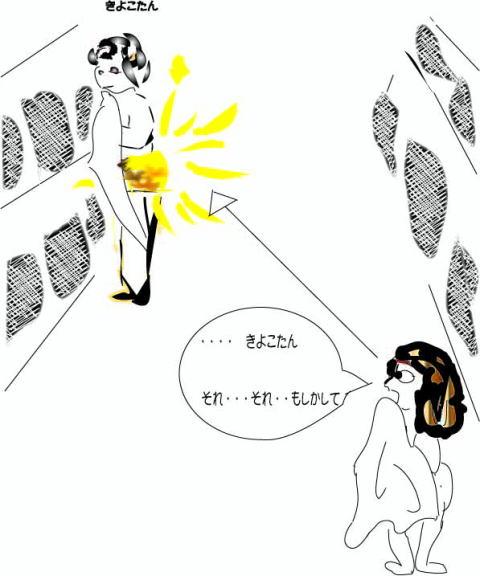 Kiyokotan1
