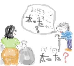 Cocolog_oekaki_2008_10_02_22_39