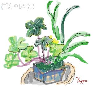 Cocolog_oekaki_2008_11_04_21_21