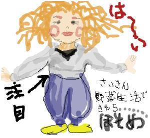 Cocolog_oekaki_2009_02_05_23_24