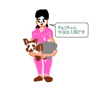 Cocolog_oekaki_2009_07_30_22_21