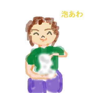 Cocolog_oekaki_2009_09_01_23_14