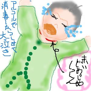 Cocolog_oekaki_2010_03_07_21_00