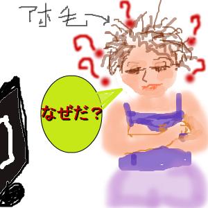Cocolog_oekaki_2010_08_16_00_03
